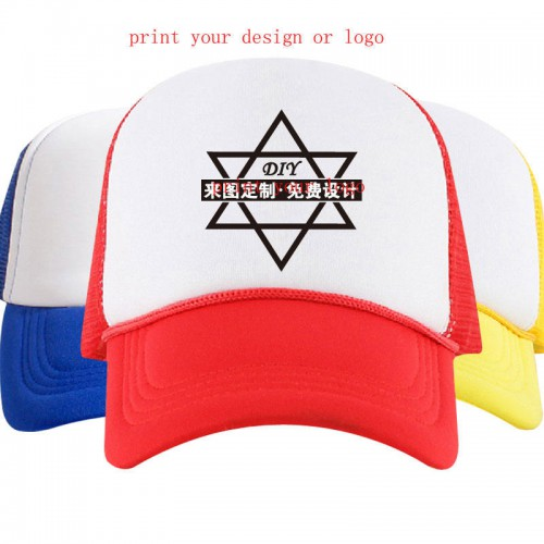 fashion hats with your custom personalized photo or design or logo or print  hat Work cap 6a1f3c42fa8