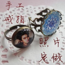 rings with your custom personalized photo or design or logo or print Head portrait ring  for women men gift