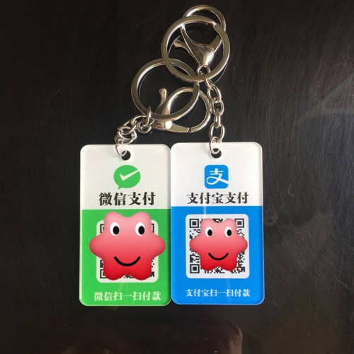 Acrylic keychains your custom photo or design or logo or QR code On