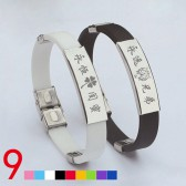 silicone bracelet with lettering customize letters and simple des