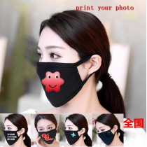 Cotton Black mouth Mask with your custom photo or design or logo