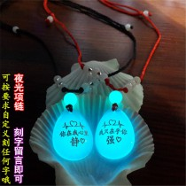 fashion necklaces pendants with legendary luminous bead Fluorescent stone engrave english letters can shine gifts for lovers and boys and girls
