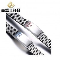 fashion men stainless steel bracelets for man bracelet jewelry gift can engrave letters and symbol custom jewelry